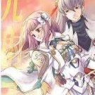 Shining Light | Fire Emblem Fates Doujinshi | Takumi x Corrin