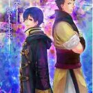 Promise | Fire Emblem Awakening Doujinshi | Morgan (M), Owain, 2nd Gen Kids