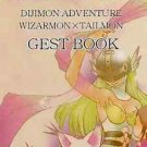 Hermitage | Digimon Adventure Doujinshi  | Gatomon [Tailmon] x Wizardmon