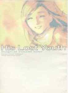His Lost Youth | Persona 2 Doujinshi | Tatsuya Suou x Maya Amano