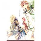 Reaching for Heaven | Tales of Graces Doujinshi | Asbel Lhant, Richard + Main
