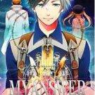 My Answer—Tales of Xillia 2 Doujinshi—JuliusxLudger KresnikxJude MathisxAlvin