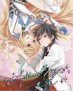 Special X | Tales of Xillia 2 Doujinshi Anthology | Jude Mathis x Milla Maxwell