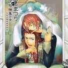 Star Festival 3 | Tales of the Abyss Doujinshi | Asch x Luke Fon Fabre
