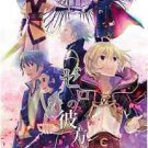 Over Zero | Fire Emblem Awakening Doujinshi | Robin x Lissa, Chom x Sumia +Other