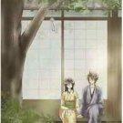 The Passing Wind | Hakuoki Doujinshi | Souji Okita x Chizuru Yukimura | Hakuouki