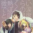 As My Tears | Tales of Xillia Doujinshi | Alvin x Jude Mathis x Milla Maxwell