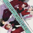 Overflow Error | Persona 3 Doujinshi | Shinjiro Aragaki & Akihiko x Minako