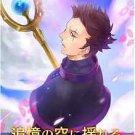 Recollections | Fire Emblem Awakening Doujinshi | Brady, Maribelle x Ricken