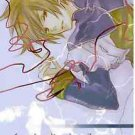 Innocence | Tales of the Abyss Doujinshi  | Jade + Peony + Nephry