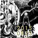 20150823 | Fire Emblem Fates Awakening Doujinshi | Jakob x Corrin, Royal Family