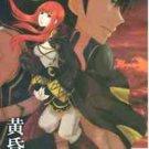 Twilight Hours | Fire Emblem Awakening Doujinshi | Robin-centric, Robin x Chrom