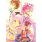 Mystery |Tales of Graces Doujinshi | Asbel Lhant, Richard, Cheria Barnes, Sophie