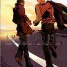 122736 Hours | 242 pg | Persona 3 Doujinshi | Shinjiro Aragaki x Akihiko Sanada