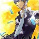Yellow Jam | Persona 4 Doujinshi | Yu Narukami, Dojima Family, Adachi