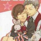 This is Love | Persona 3 Doujinshi | Akihiko Sanada x Minako Arisato (Heroine)