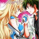 Two Birds | Tales of Xillia 2 Doujinshi | Jude Mathis x Milla Maxwell