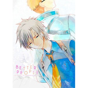 Better People | Tales of Xillia 2 Doujinshi | Ludger Kresnik, Julius, Main Cast
