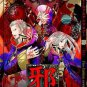 Wicked | Fire Emblem Awakening Doujinshi Anthology 172p | Robin, Grima, Morgans