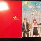 Chance | Persona 3 Doujinshi | 182 | Shinjiro Aragaki + Akihiko Sanada + Mitsuru