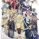 Transcendent Zero| Fire Emblem Awakening Doujinshi | Robin x Lissa, Chom x Sumia