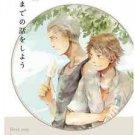 So Far (2 Book Set) | Persona 4 Doujinshi | 152p Kanji Tatsumi x Yosuke Hanamura