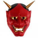 Red Halloween Cosplay Japanese Buddhist Hannya Evil Resin Mask