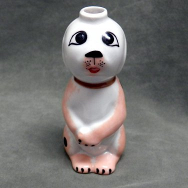 Porcelain Dog Liquor Bottle Garnier France