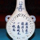 Beautiful white and blue decorative porcelain vase