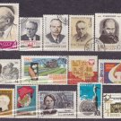 14 Used stamp USSR, 1964 years