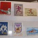 Romania stamps 1972-1984