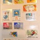 12 stamps from Hungary 1970- 1980 + BONUS