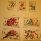 Stamps collection 1980 Olympic games Lake Placid & Moscow