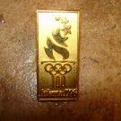 Atlanta 1996 all metal Olympic pin badge.