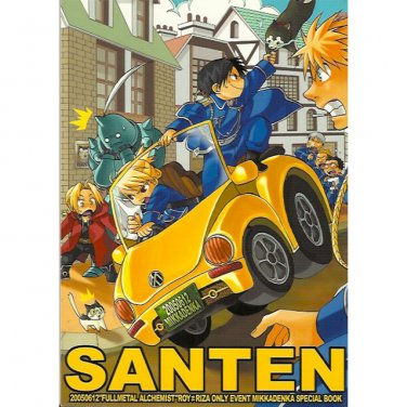 [Full Metal Alchemist] SANTEN RoyAi Only Event �Mikkadenka� Anthology