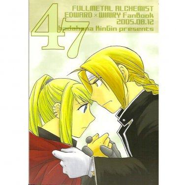 [Full Metal Alchemist] 47 (Ed x Winry)