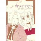 [Full Metal Alchemist] Kawaii Hito (Ed x Winry)