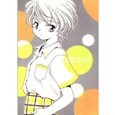 [Sakura Wars 2] Kimi ni Tsuite. (Reni Milchstrasse)