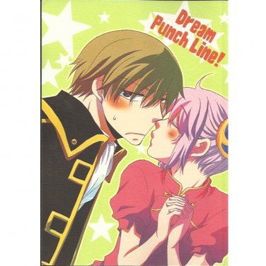 [Gintama] Dream Punch Line! (Okita x Kagura)
