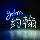 "Handmade 'John' Coffee Banner Art Light Neon Sign 15""x10"""