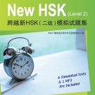 Success with New HSK (Level 2) (6 Simulated Tests + 1 MP3) ISBN: 9787561931660