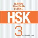 HSK Standard Course 3 Teacher's Book  ISBN:9787561941492