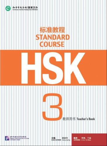HSK Standard Course 3 Teacher�s Book  ISBN:9787561941492