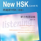 Success with New HSK (Leve 4) Simulated Listening Tests (+1CD) ISBN:9787561932612