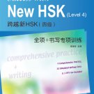 Success with New HSK (Leve 4)  Comprehensive Practice & Writing (+1CD) ISBN: 9787561932407