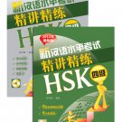 An Intensive Guide to the New HSK Test-Instruction and Practice(Level 6)ISBN:9787561932131