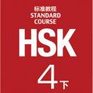 HSK Standard Course 4B (+1CD) ISBN: 9787561939307
