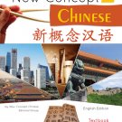 New Concept Chinese (English Edition) Textbook 2 ISBN:9787561933794