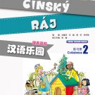 Chinese Paradise (2nd Edition) (Czech Edition) Workbook 2  ISBN: 9787561938843