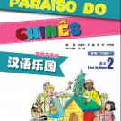 Chinese Paradise (2nd Edition) (Portuguese Edition) Textbook 2  ISBN: 9787561939055